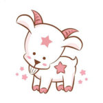 cute capricorn goat picture